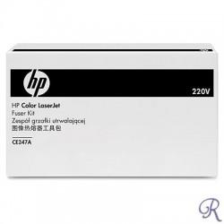 Cartouche de Toner Compatible HP 646A Bleu (CF031A)